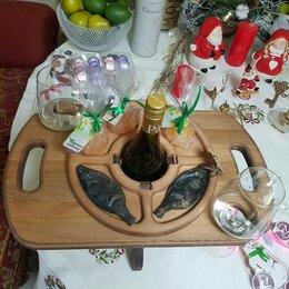 Подносы - Винный столик, 0