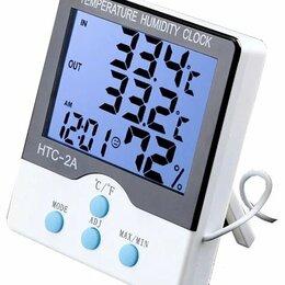Метеостанции, термометры, барометры - Метеостанция Kromatech HTC-2A 38149w006, 0