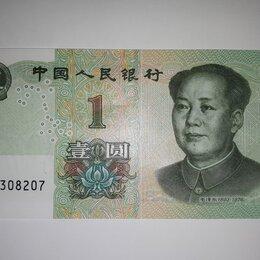Банкноты - Банкнота 1 юань 2019 Китай Пресс, 0