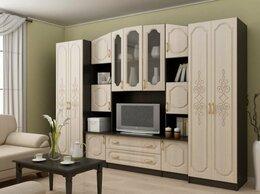 Шкафы, стенки, гарнитуры - Гостинная, 0