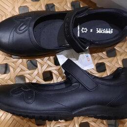 Балетки, туфли - GEOX, р-р 36, 0
