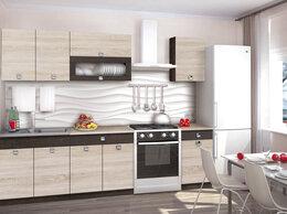 Мебель для кухни - Кухня 2,0м., 0