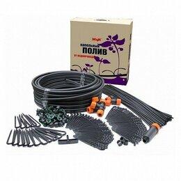 Капельный полив - Набор для капельного полива - Жук, на 30 растений от водопровода, 0