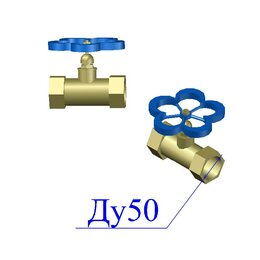Водопроводные трубы и фитинги - Вентиль 15Б3р Ду 50, 0