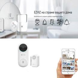 Системы Умный дом - Ezviz DB2C(Беспроводной звонок+звуковой станцией), 0
