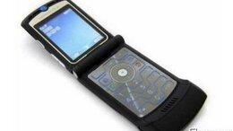 Мобильные телефоны - Motorola RAZR V3 (оригинал), 0