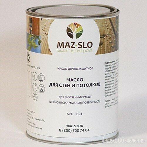 Масло для стен и потолков по цене 900₽ - Масла и воск, фото 0