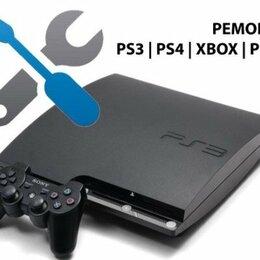 Ремонт и монтаж товаров - Ремонт игровых приставок - PS - Xbox - Nintendo, 0