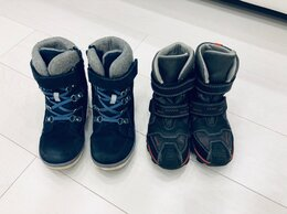Ботинки - Ботинки Reima Bartek, 0