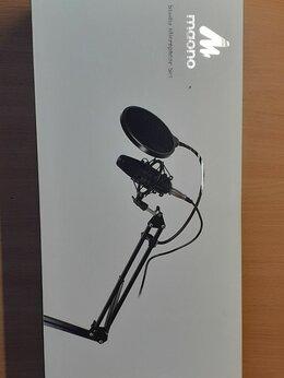 Микрофоны - Конденсаторный микрофон Maono AU-A03, 0