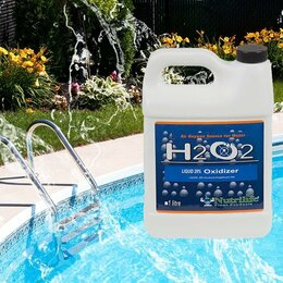 Химические средства - Перекись водорода для бассейна , 0