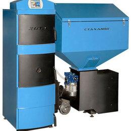 Торговля - ZОТА Стаханов 40 кВт (правый и левый) автоматические угольные котлы, 0