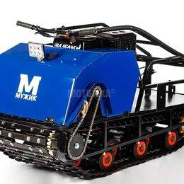 Мототехника и электровелосипеды - Мотобуксировщик Мужик 600 Lifan 20 л.с., 0