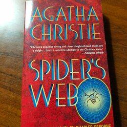 "Литература на иностранных языках - Книга Agatha Christie ""Spider's web"", 0"