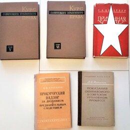 Вещи знаменитостей и автографы - Редкие антикварные книги с автографами авторов…, 0