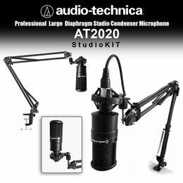 Микрофоны - AT2020 -  студийный комплект(со стойкой и Cubase LE), 0
