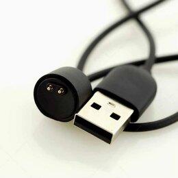 Аксессуары для умных часов и браслетов - USB кабель для зарядки Mi Band 5, 0