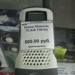 Рации - Рация Motorola TLKR T50, 0