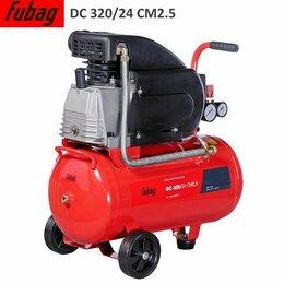 Воздушные компрессоры - Компрессор маслян. Fubag DC 320/24 CM2.5 29838182, 0