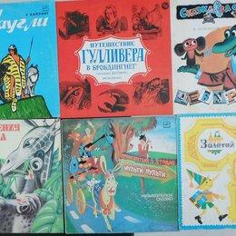 Виниловые пластинки - Пластинки детские, СССР, 0
