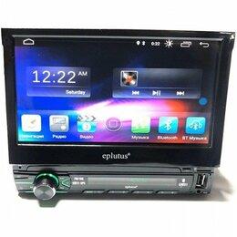 Автоэлектроника - Автомагнитола с Выдвижным Экраном Eplutus CA831, 0