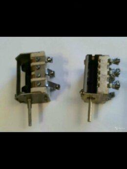 Аксессуары и запчасти - Переключатель для электроплиты, 0