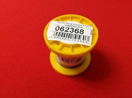Сопутствующие товары для пайки - Припой ПОС-40 диаметр 0,5 мм с канифолью 50 гр, 0