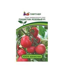 Семена - Пушистик розовый F1 Томат ПАРТНЕР 10 шт Семена , 0