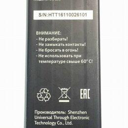 Аккумуляторы - Аккумулятор Tele2 Maxi LTE BL-233 / Blackview A8, 0