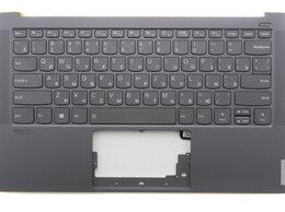 Клавиатуры - Клавиатура к Lenovo Yoga S940-14IIL Series, p/n:…, 0
