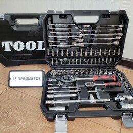 Наборы инструментов и оснастки - Набор инструментов TOOLS 78 предметов, 0