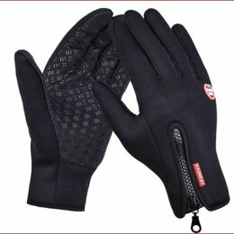 Прочие аксессуары и запчасти - Новые осенние велосипедные перчатки.Размер L, 0