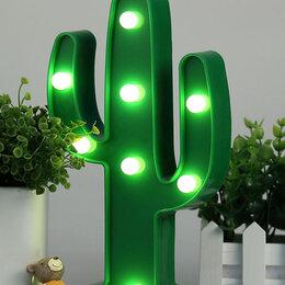 Люстры и потолочные светильники - Светильник Pastila Led balls (Cactus), 0