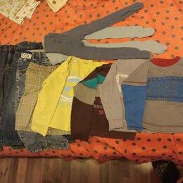 Домашняя одежда - Вещи на мальчика ростом 1 м, 0
