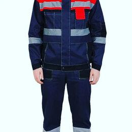 Одежда - Костюм рабочий, 0