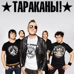 Музыкальные CD и аудиокассеты - Панк-рок, 0