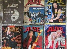 Журналы и газеты - Журналы рок-музыки Alive, Hatross, 0