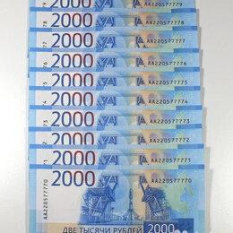 Банкноты - Купюры 7777*  красивый номер , 0