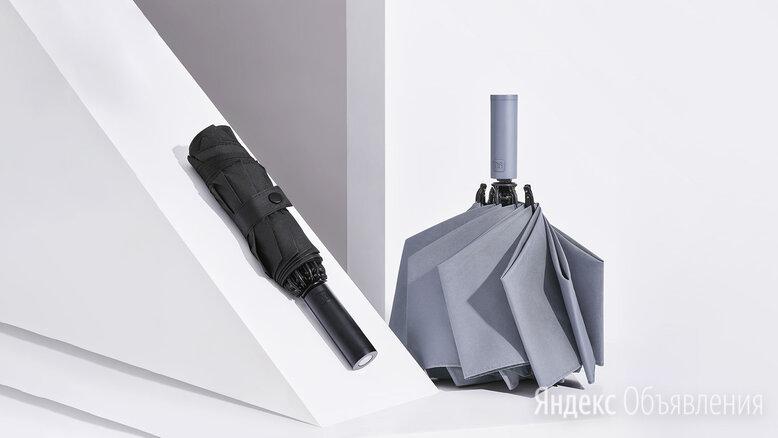 Автоматический зонт Xiaomi 90points с фонариком по цене 1800₽ - Зонты и трости, фото 0