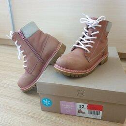 Ботинки - Зимние детские ботинки р.32, 0