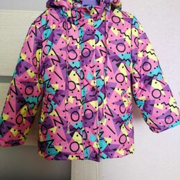 Комплекты верхней одежды - Костюм демисезонный на 2 года, 0