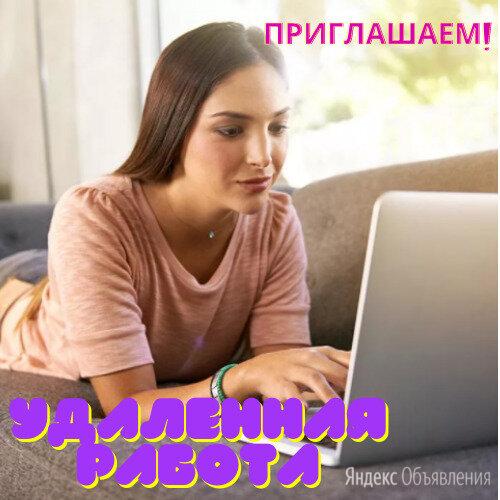 оператор по продажам - Операторы, фото 0