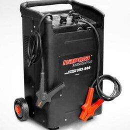 Наборы электроинструмента - Пуско зарядное устройство упз-800 Парма 60-1300 Ач (Новое), 0