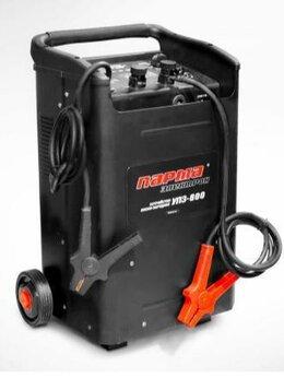 Наборы электроинструмента - Пуско зарядное устройство упз-800 Парма 60-1300…, 0
