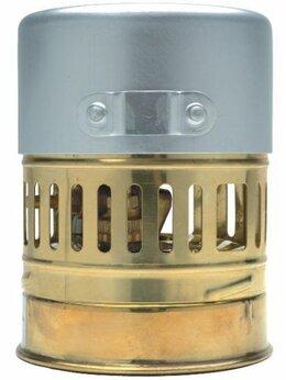 Газовые горелки, паяльные лампы и паяльники - Горелка топливная Optimus Svea, 0