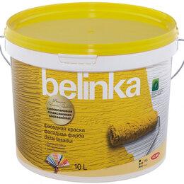 Краски - belinka вд силоксановая фасадная краска в2…, 0