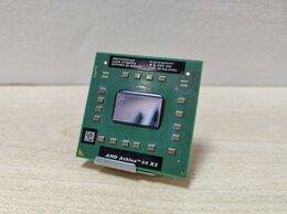 Процессоры (CPU) - CPU/S1/AMD_Athlon 64 X2_TK53_1.7 GHz_AMDTK53HAX4DC, 0
