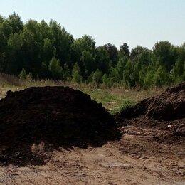 Удобрения - Чернозем перегной плодородный грунт, 0