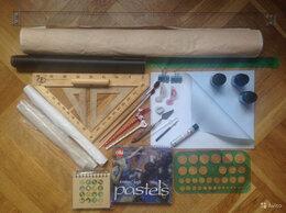 Канцелярские принадлежности - Инструменты материалы для художников архитекторов, 0