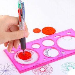 Рисование - Линейка спирограф плюс многоцветная  ручка, 0